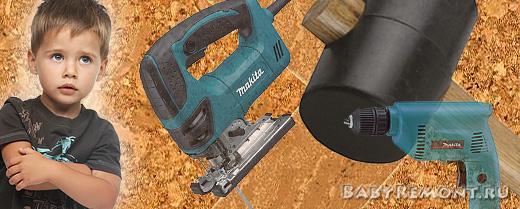Инструмент для укладки пробкового напольного покрытия