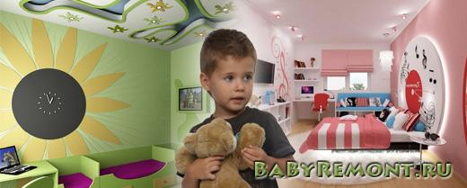 Детская комната, детская комната для детей, отдельная детская, отдельная детская комната