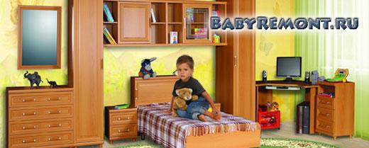 Мебель для детской комнаты, требования к детской мебели, меблировка детской