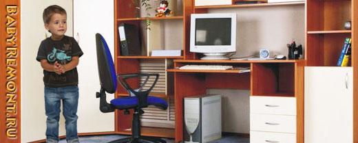Детская мебель для школьника, мебель для детской комнаты школьника, детская мебель уголок школьника