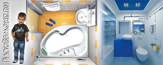 ванная комната маленькая, дизайн маленькой ванной комнаты, ванная комната в хрущёвке, как увеличить ванную комнату, как увеличить ванную комнату