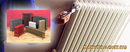 Как правильно покрасить батарею в квартире