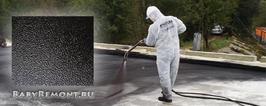 жидкая резина, отделочные материалы, гидроизоляция, гидроизоляционные материалы