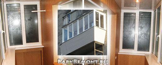 Видеокурс - Красивый балкон своими руками