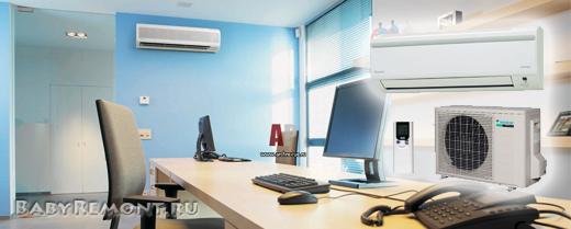 Как подобрать кондиционеры Daikin для загородного дома или квартиры