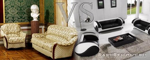 Когда Вы выбираете мягкую мебель, начинайте с определения её стиля