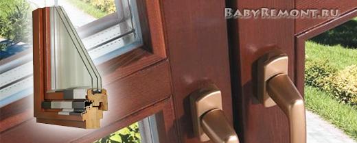 Как установить деревянные окна своими руками