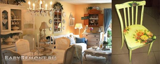 Как сделать дизайн интерьера в доме или квартире в стиле шебби-шик