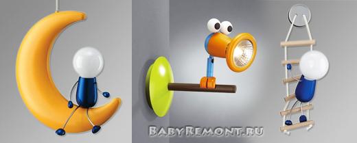 Какие светильники выбрать для детской комнаты