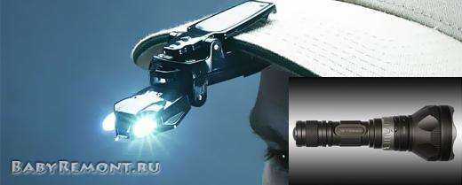 Почему нежно применять светодиодные фонари вместо обычных