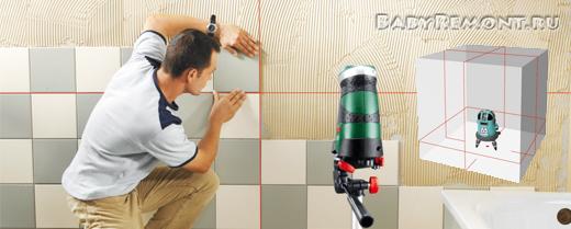 Лазерный нивелир - верный помощник в ремонте
