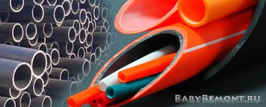 Основные преимущества и недостатки полиэтиленовых труб