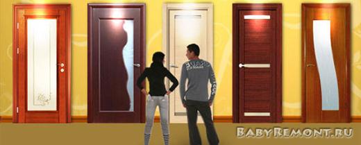 Как выбрать двери для дома
