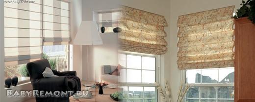 Как правильно подобрать римские шторы