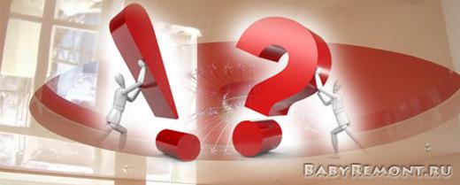 Вред натяжных потолков - миф или реальная опасность