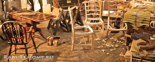 Реставрация и ремонт старой мебели