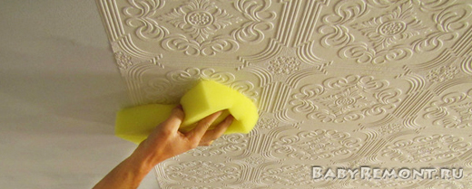 Какие обои можно использовать для потолка