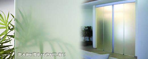 Что следует учитывать при покупке двери с матовым стеклом