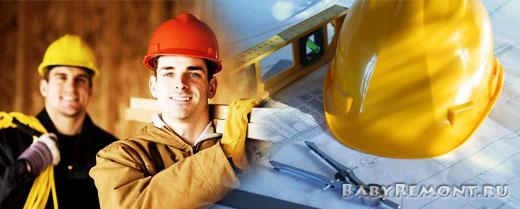 Дизайн и ремонт квартир профессиональной компанией