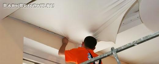 Натяжные потолки и их самостоятельная установка