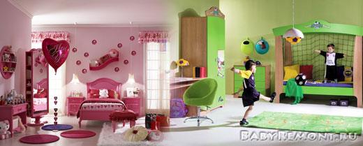 Оформляем и благоустраиваем детскую комнату для малыша