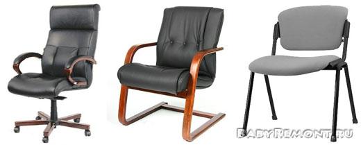 Как и где приобрести офисные кресла и стулья дёшево