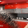 Как избавиться от плесени на потолке, стене и полу на кухне своими руками