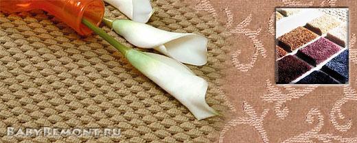 Как постелить и клеить напольное ковровое покрытие (ковролин)
