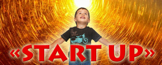 Start Up, школа Start Up, ремонт своими руками
