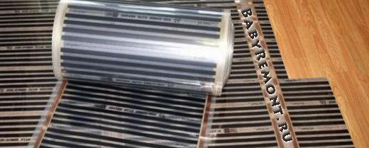 Тёплый пол из плёнки - Как уложить плёночный электрический тёплый пол своими руками
