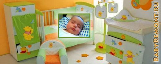 Какая мебель нужна для детской комнаты новорождённого младенца
