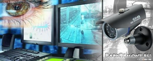 Видеонаблюдение, системы видеонаблюдения, системы видеонаблюдения для дома