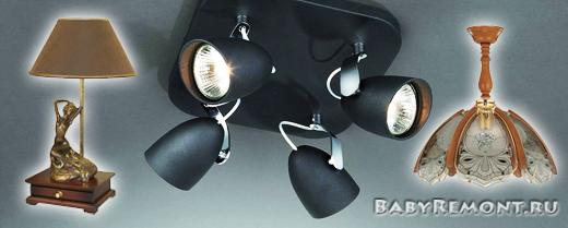 виды светильников, какие выбрать светильники, точечные светильники, настенные светильники, потолочные светильники