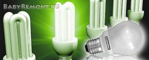 Почему энергосберегающие лампы экономичнее и выгоднее ламп накаливания