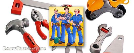 """Что такое """"Муж на час"""" или как сделать мелкий бытовой ремонт не своими руками"""