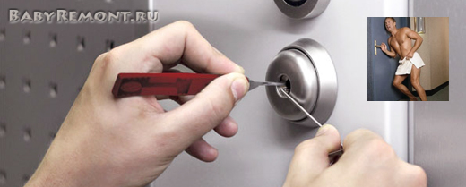 Как открыть дверь без ключа - Всё про качественное вскрытие замков без повреждения двери