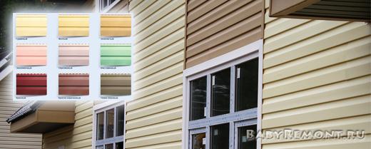 Преимущества винилового сайдинга, используемого для отделки фасадов домов