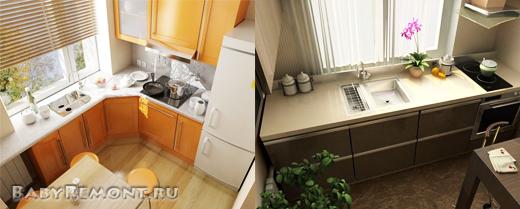 Особенности ремонта и дизайна маленькой кухни