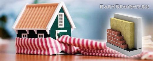 Как защитить свой дом от потерь прохлады и тепла