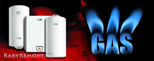 Виды газовых котлов для отопления дома и квартиры