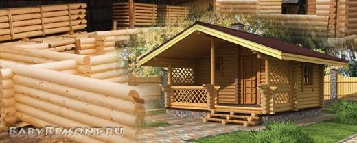 Преимущества строительства бани из оцилиндрованного бревна