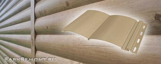 Какие основные преимущества винилового сайдинга под бревно