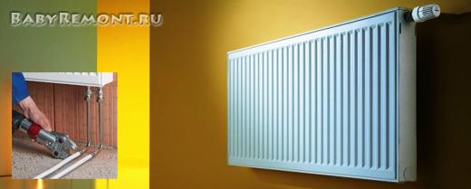 Основные принципы монтажа радиаторов отопления своими руками