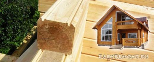 Особенности и преимущества домов из профилированного бруса