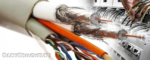 Правила монтажа электропроводки в квартирах-новостройках