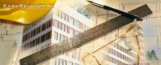 Разработка специальных технических условий (СТУ)