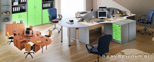Какая мебель нужна для офиса
