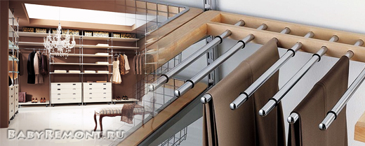 Оборудуем гардеробную комнату в квартире своими руками