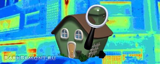 Что такое комплексное обследование зданий