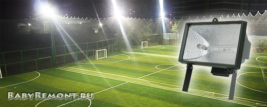 Как используются галогенные прожекторы в современном освещении